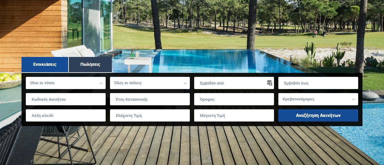 inproperty portfolio2 - Κατασκευή καταλόγου ακινήτων - 3site