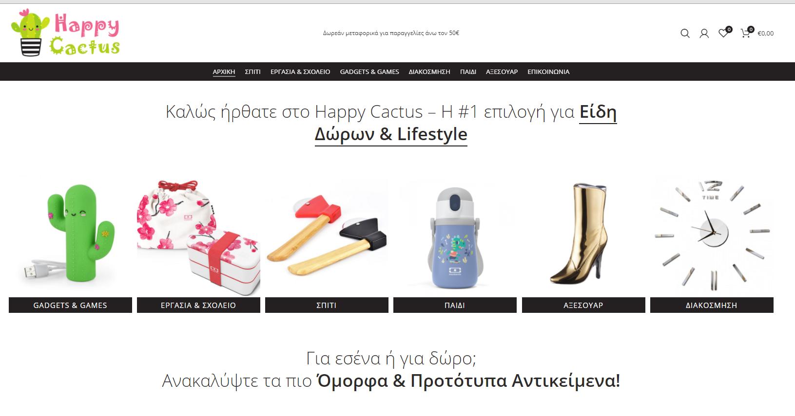 header homepage kataskeuis eshop se woocomerce - Κατασκευή eshop Happy Cactus - 3site